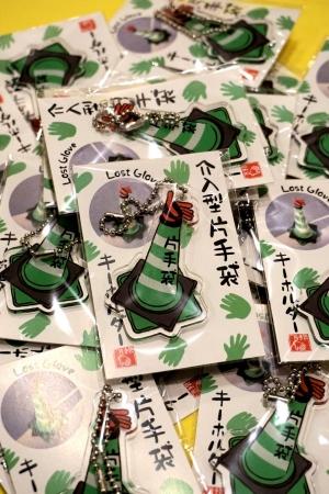 Katatebukuro_goods_02