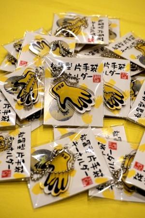 Katatebukuro_goods_03